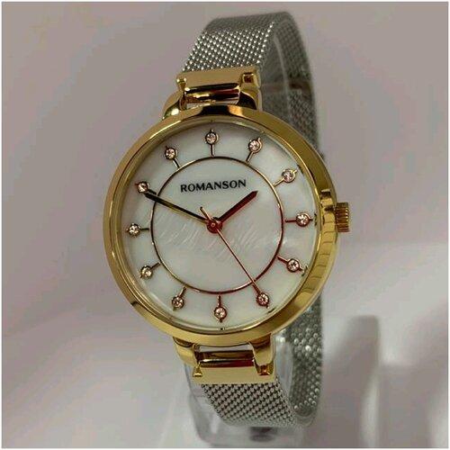 romanson rm 7a04l lr wh ROMANSON Часы Romanson RM 0B15L LG(WH)WH