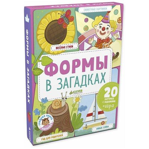 Книги CLEVER Главная книга малыша. Формы в загадках 3481 ГКМ18