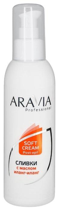 Aravia Сливки Professional для восстановления рН кожи с маслом иланг-иланг