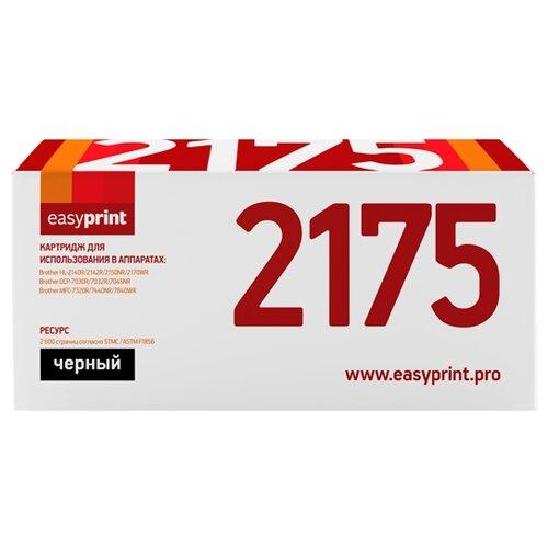 Фото - Картридж EasyPrint LB-2175, совместимый картридж easyprint lb 2075