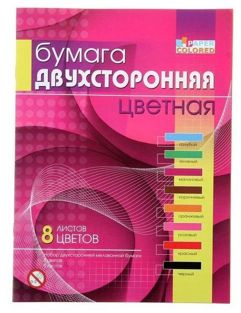 Бриз Бумага цветная двухсторонняя 8 листов 1123-419