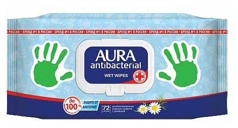 Влажные салфетки Aura Антибактериальные