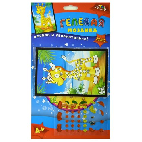 Фото - Апплика Гелевая мозаика Жираф (С2603-12) пазлы апплика мозаика мягкий алфавит английский