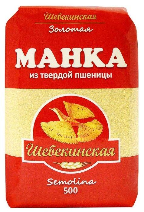 Шебекинские Крупа манная из твердой пшеницы 500 г