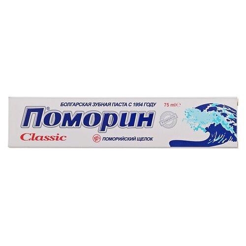 Зубная паста Pomorin Классик, 75 мл по цене 117