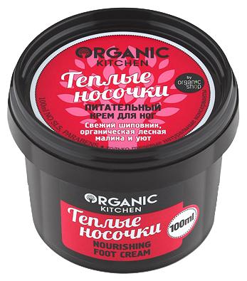 Organic Shop Крем для ног Organic Kitchen Теплые носочки 100 мл