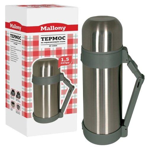 Классический термос Mallony SF-1500A (1,5 л) стальнойТермосы и термокружки<br>