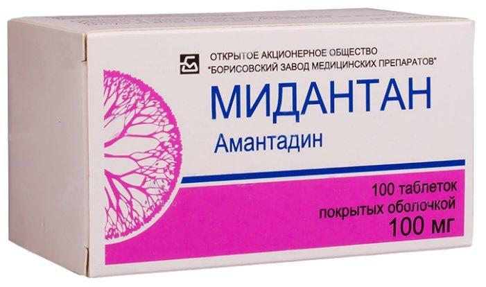 Мидантан таб. п/о плен. 100мг №100 — купить по выгодной цене на Яндекс.Маркете