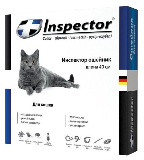 Inspector ошейник для кошек