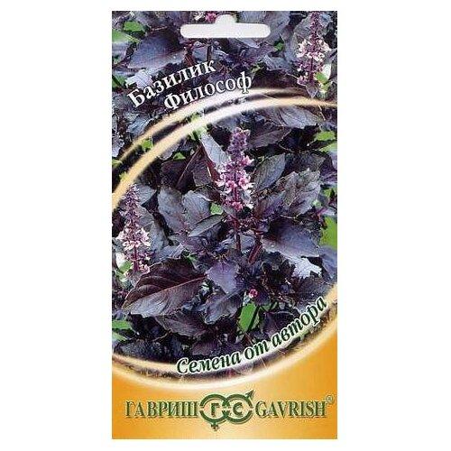 Фото - Семена Гавриш Семена от автора Базилик Философ 0,3 г, 10 уп. семена гавриш базилик зеленый