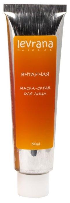 Levrana маска-скраб для лица Янтарная