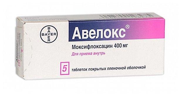 Авелокс таб. п/о плен. 400мг №5