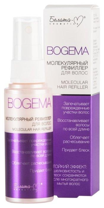 Белита-М Bogema Молекулярный рефиллер для волос