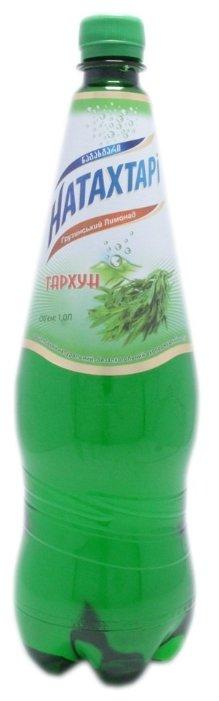 Лимонад Натахтари Тархун