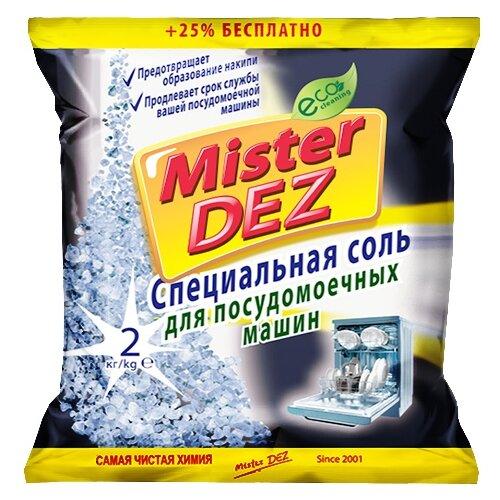 Mister Dez Соль для посудомоечных машин Специальная 2 кг