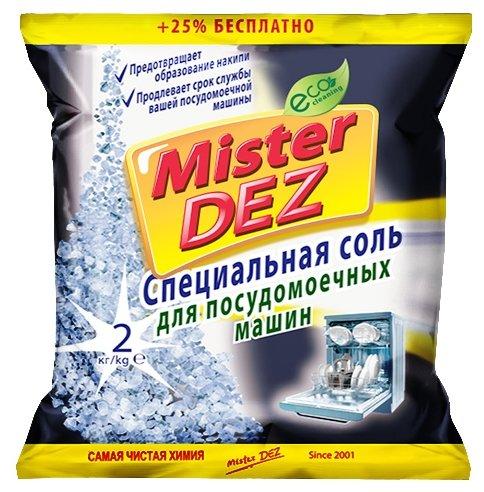 Mister Dez соль 2 кг