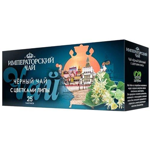 Чай черный Императорский чай с цветками липы в пакетиках , 25 шт.