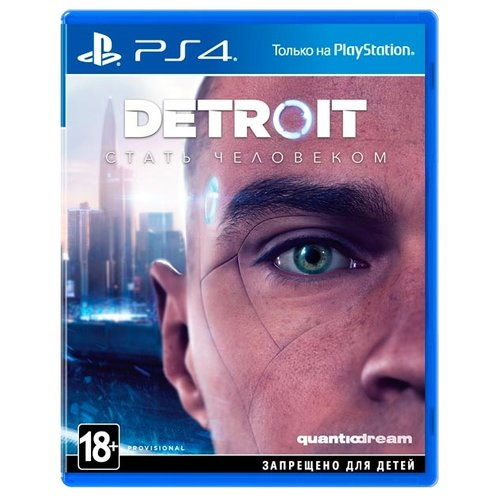 Игра для PlayStation 4 Detroit: Become Human