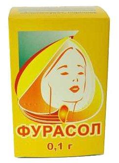 Фурасол порошок д/приг. р-ра д/мест. и нар. прим. 100 мг пак. ламинир. 1г №15
