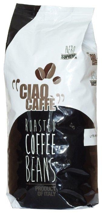 Кофе в зернах Ciao Caffe Supreme