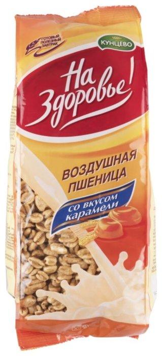Готовый завтрак На здоровье воздушные зерна со вкусом карамели, пакет