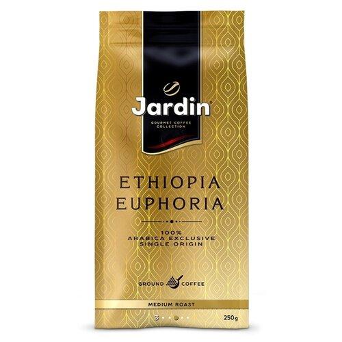 цена Кофе молотый Jardin Ethiopia Euphoria, 250 г онлайн в 2017 году