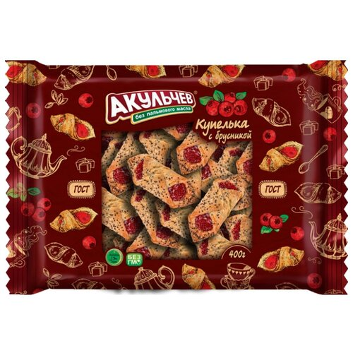 Печенье Акульчев сдобное купелька с брусникой, 400 г