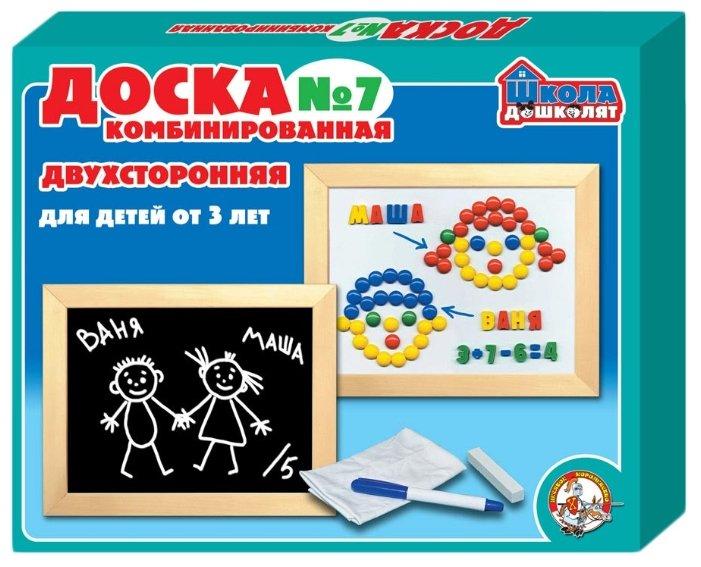 Доска для рисования детская Десятое королевство магнитно-маркерная №7 (02000)