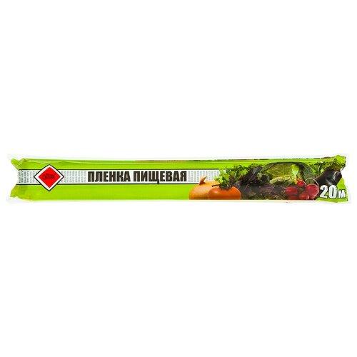 Пищевая пленка для хранения продуктов HomeQueen 56477, 20 м х 29 см пищевая пленка для хранения продуктов paclan xxl 50 м х 29 см