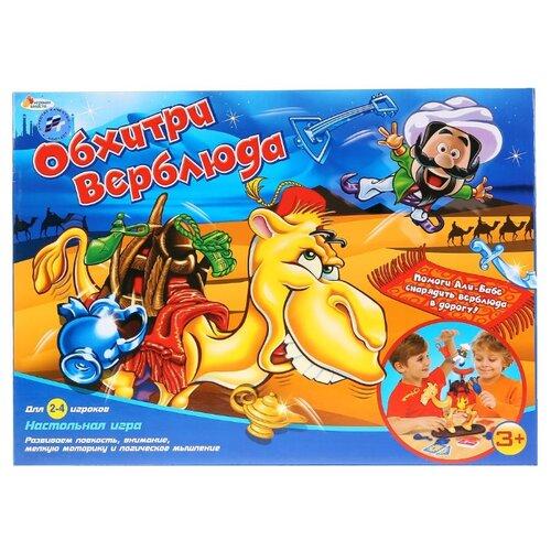 Настольная игра Играем вместе Обхитри верблюда играем вместе настольная игра играем вместе брызгающий китенок