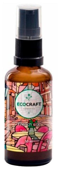 EcoCraft Сыворотка термозащитная и антистатическая Французский шелк