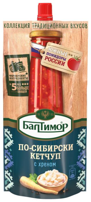Кетчуп Балтимор По-сибирски с хреном