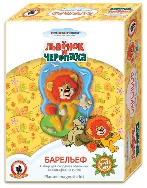 Русский стиль Барельеф Союзмультфильм - Львенок и Черепаха (03820)