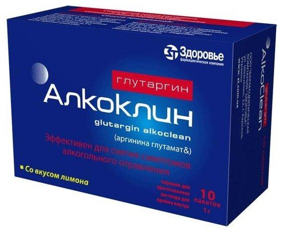 АЛКОКЛИН Глутаргин пор. д/приг. р-ра д/вн. приема 1г пак. №10