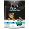 Лакомство для собак Pro Plan Dental ProBar Small&Mini для поддержания здоровья полости рта