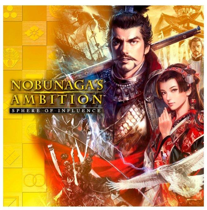 KOEI TECMO GAMES Nobunaga's Ambition: Sphere of Influence