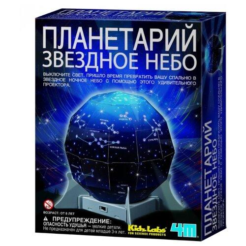 Купить Набор 4M Планетарий Звездное небо, Наборы для исследований