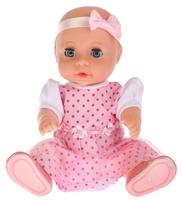 Интерактивная кукла Карапуз Пупс, 20 см, Y20DP-BR-OTF-RU (24)