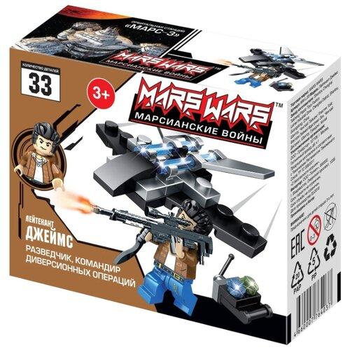 Купить Конструктор Mars Wars Марсианские войны MW-LJ33 Лейтенант Джеймс, Конструкторы