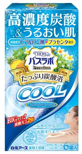 Hakugen Соль для ванны HERS Мята, ананас, плюмерия, вербена 465 г