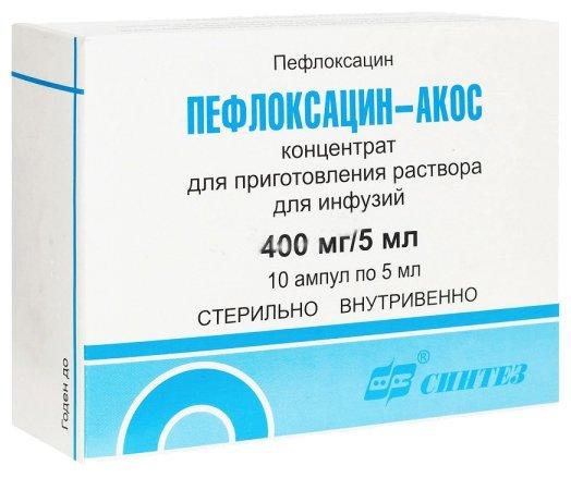 Пефлоксацин-АКОС конц. приг. р-ра д/инф. 400мг/5мл амп. 5мл №10