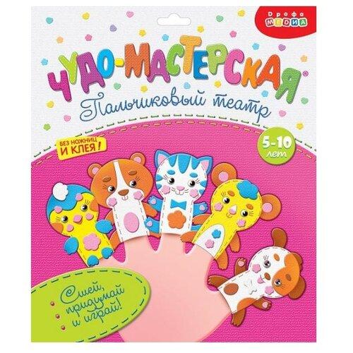 Купить Дрофа-Медиа Чудо-мастерская Пальчиковый театр Домашние животные (3198) белый/коричневый/голубой, Изготовление кукол и игрушек