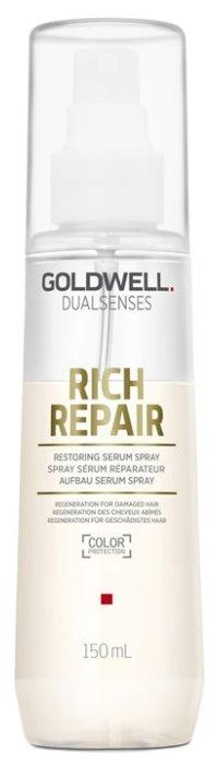 Goldwell DUALSENSES RICH REPAIR Восстанавливающая сыворотка-спрей для поврежденных волос