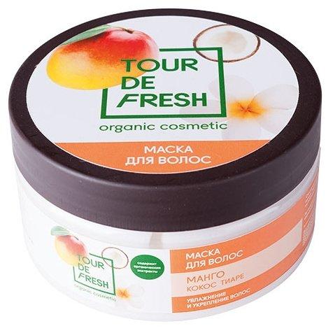 Tour De Fresh Восстанавливающая маска для волос «Манго-кокос-тиаре»
