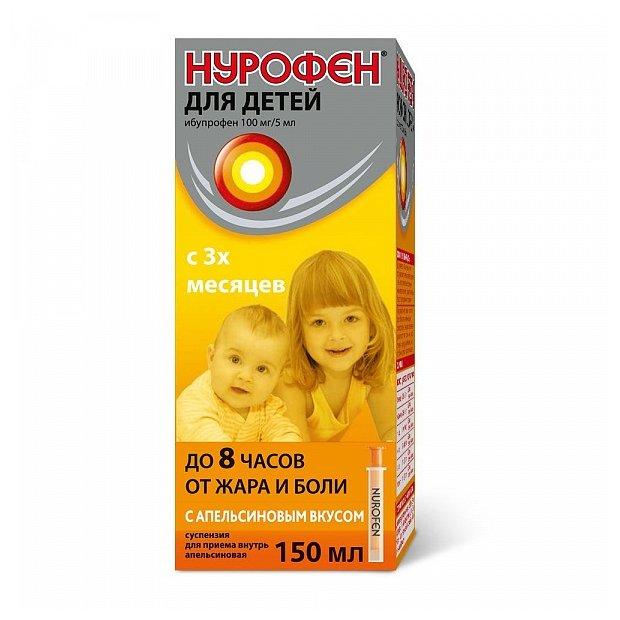 Нурофен для детей сусп. д/вн. приема (апельсиновая) 100мг/5мл фл. 200мл