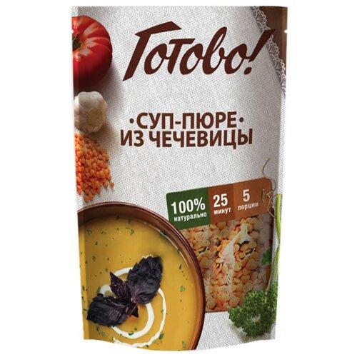 Готово! Суп-пюре из чечевицы 250 гСмеси для супов и гарниров<br>