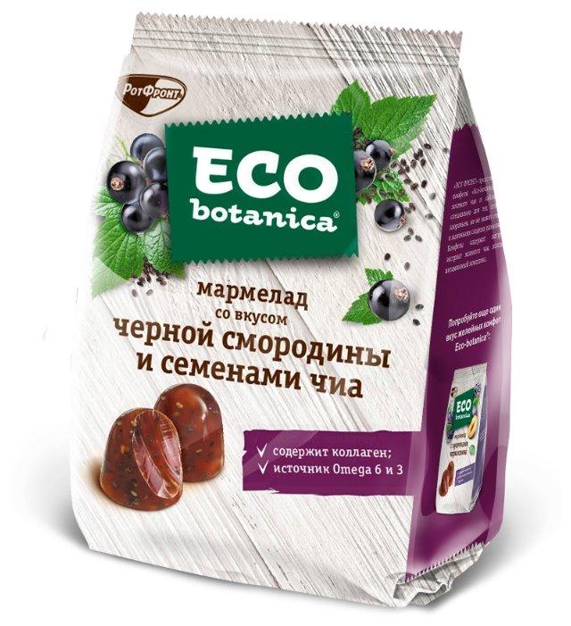 Мармелад Eco botanica со вкусом черной смородины и семенами чиа 200 г