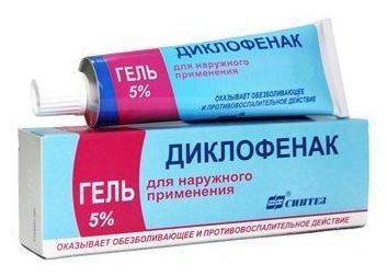 Диклофенак гель д/нар. прим. 5% 100г