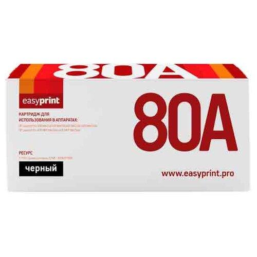 Картридж EasyPrint LH-80A совместимый