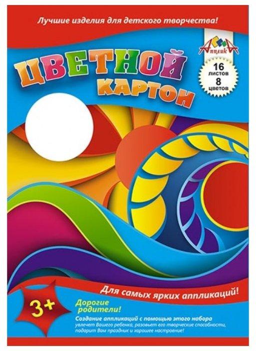 Цветной картон Калейдоскоп Апплика, A4, 16 л., 8 цв.